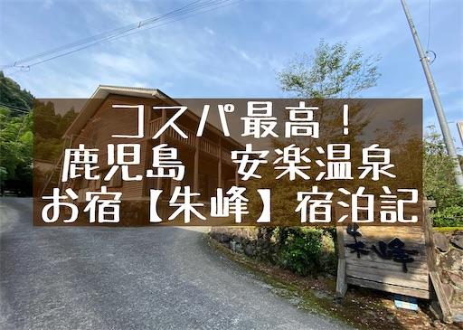 f:id:zizichan1103:20200727173637j:image