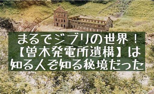 f:id:zizichan1103:20200730221333j:image