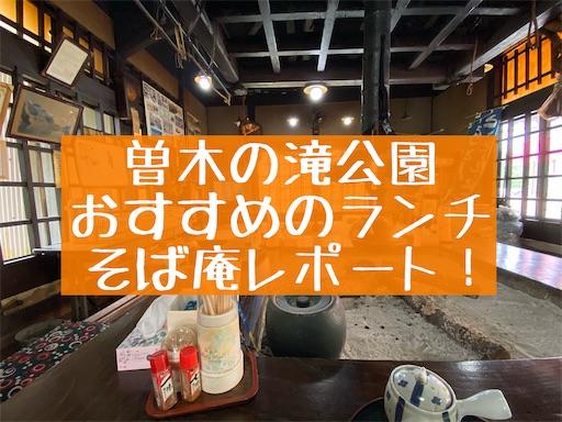 f:id:zizichan1103:20200730223257j:image
