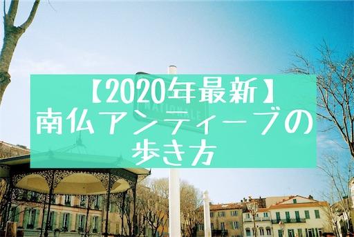 f:id:zizichan1103:20200812200336j:image