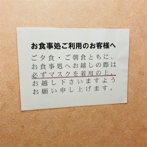 f:id:zizichan1103:20200816093615j:plain