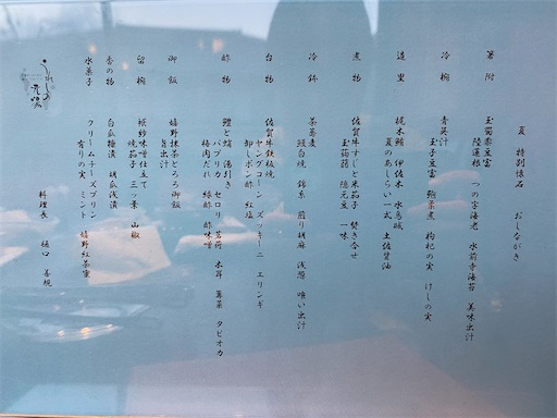 f:id:zizichan1103:20200816093917j:image