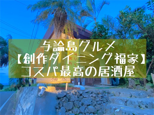 f:id:zizichan1103:20200912121609j:image