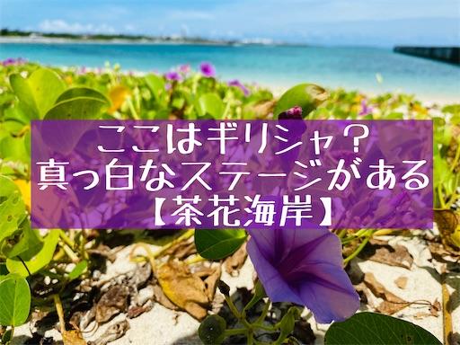 f:id:zizichan1103:20200912121629j:image