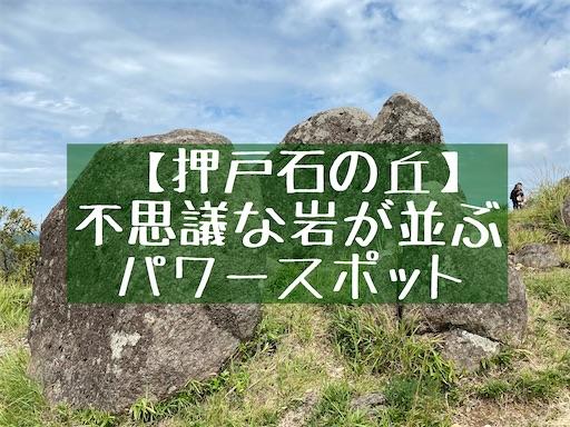 f:id:zizichan1103:20200921142629j:image
