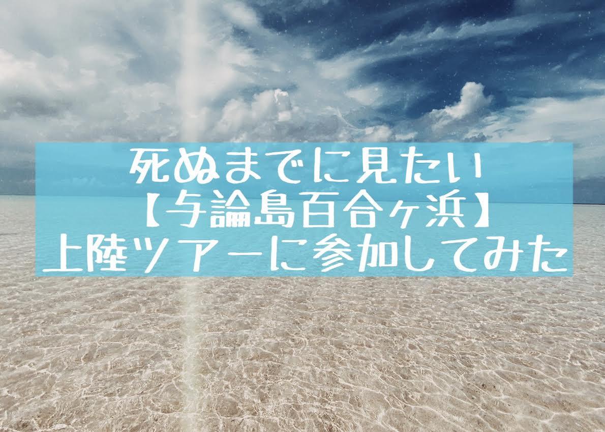 f:id:zizichan1103:20200927205021j:plain