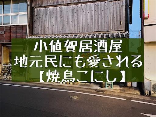 f:id:zizichan1103:20201112143709j:image