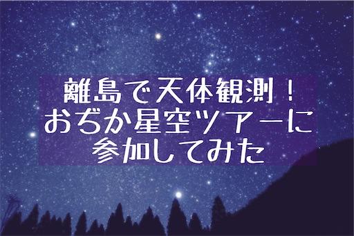 f:id:zizichan1103:20201117091933j:image