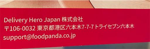 f:id:zizichan1103:20201122171200j:plain