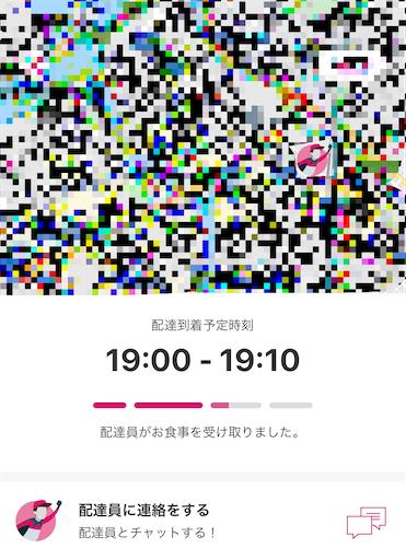 f:id:zizichan1103:20201123091448p:image