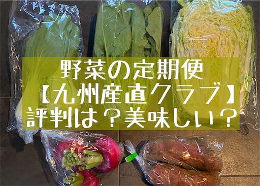 f:id:zizichan1103:20201217081112j:image