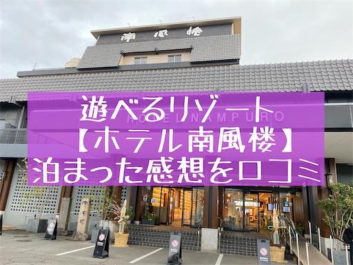 f:id:zizichan1103:20201230140118j:image