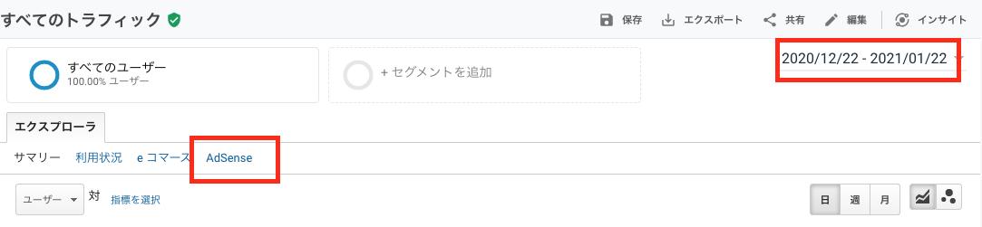 f:id:zizichan1103:20210123113946p:plain