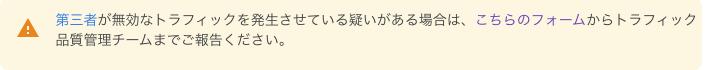 f:id:zizichan1103:20210123205724p:plain