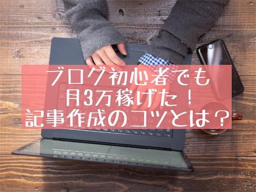 f:id:zizichan1103:20210128225607j:image