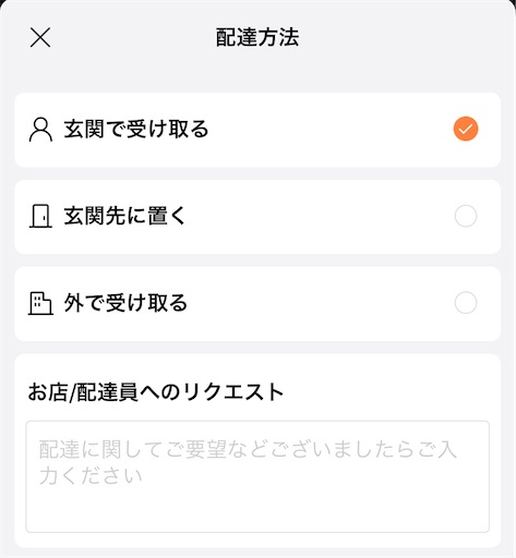 f:id:zizichan1103:20210130210238j:image