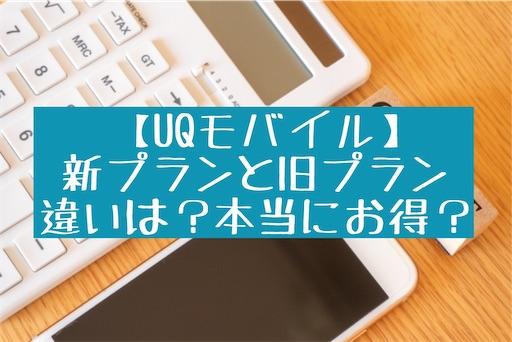 f:id:zizichan1103:20210202090619j:image
