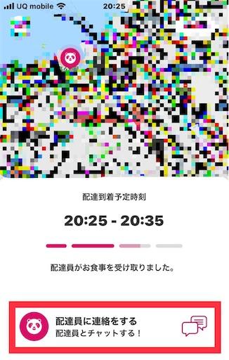f:id:zizichan1103:20210206210419j:image