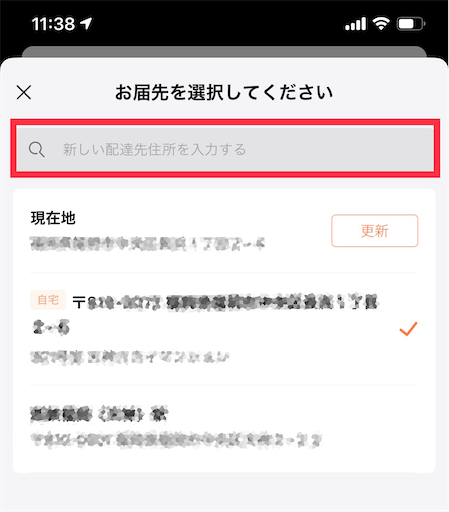 f:id:zizichan1103:20210225120226p:image