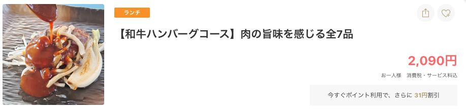 f:id:zizichan1103:20210225140018p:plain