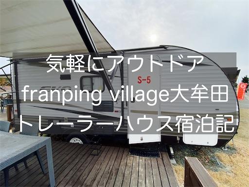 f:id:zizichan1103:20210302085720j:image
