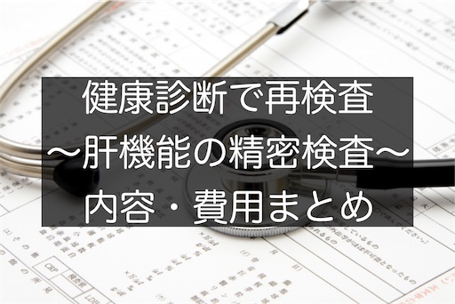 f:id:zizichan1103:20210304162348j:image