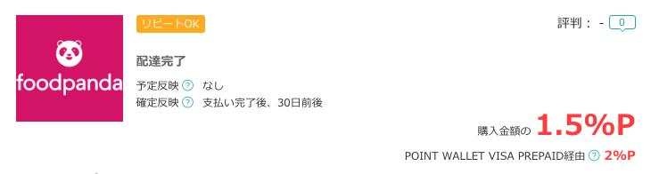 f:id:zizichan1103:20210325142440p:plain