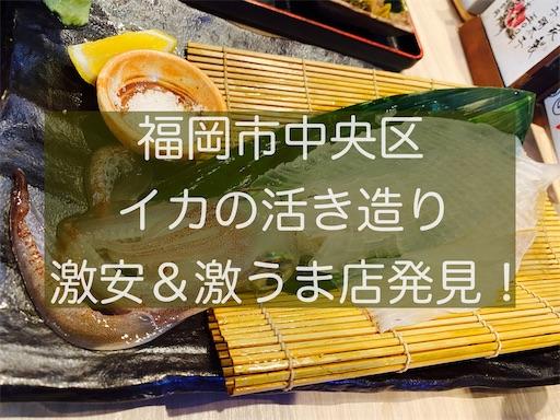 f:id:zizichan1103:20210327153612j:image