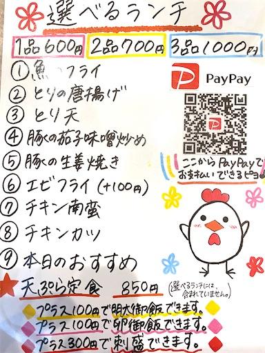 f:id:zizichan1103:20210327153750j:image