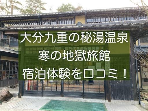 f:id:zizichan1103:20210405070012j:image