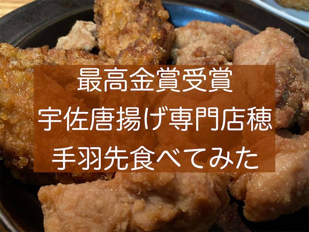 f:id:zizichan1103:20210407085111j:image