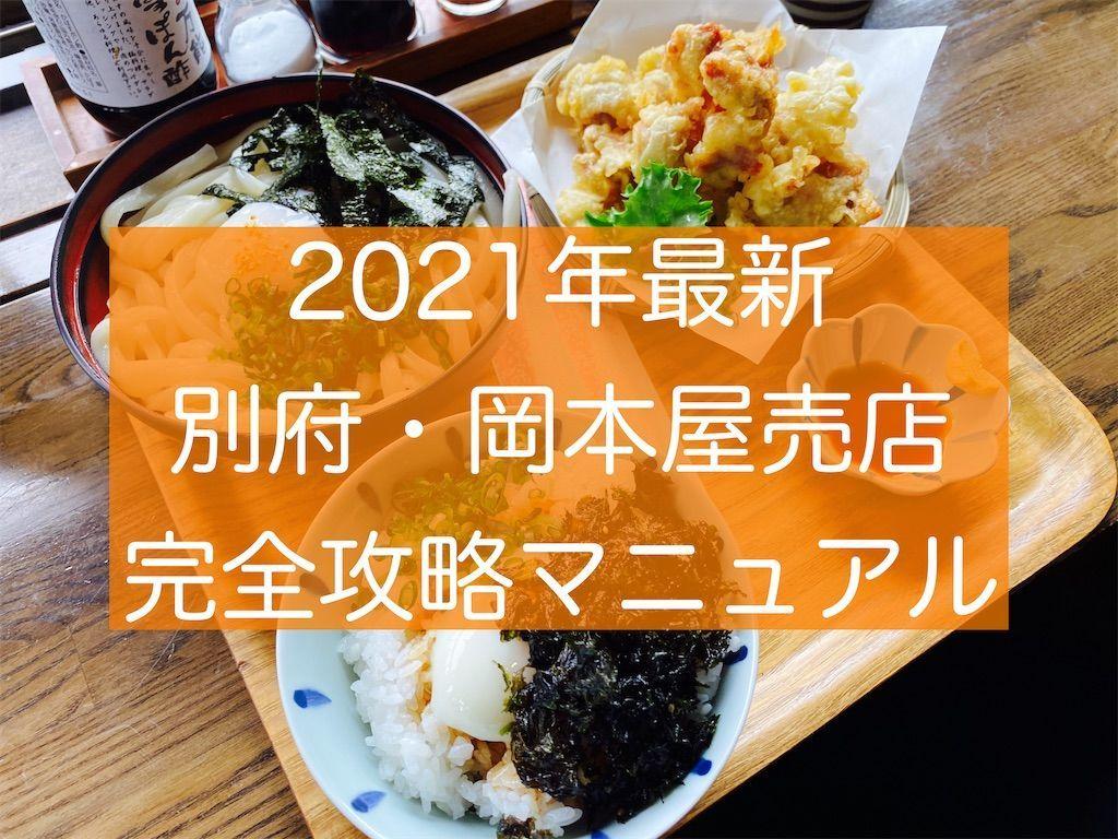f:id:zizichan1103:20210408181456j:image