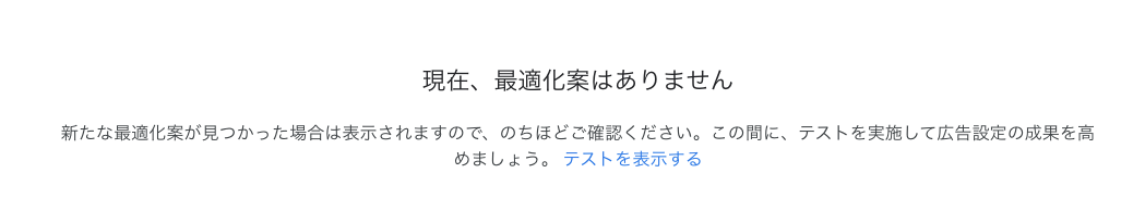 f:id:zizichan1103:20210411182613p:plain