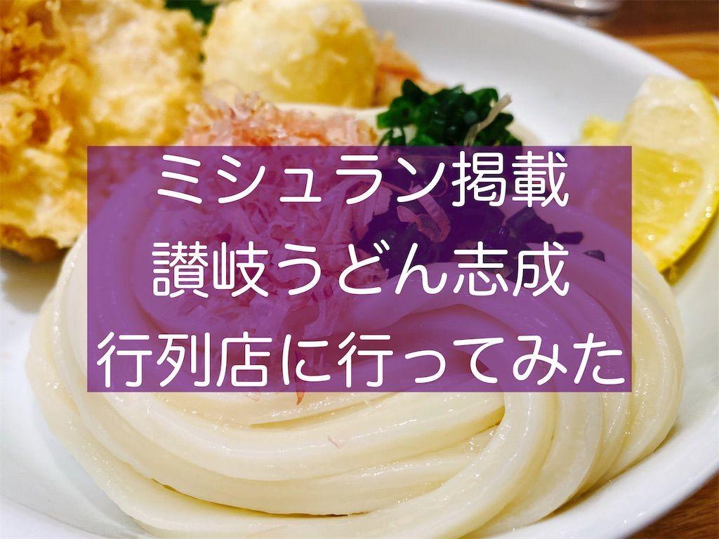 f:id:zizichan1103:20210412073404j:image