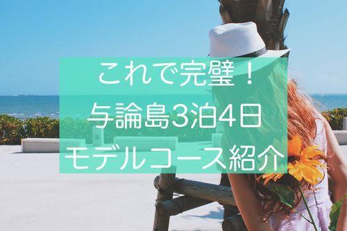 f:id:zizichan1103:20210415180251j:plain