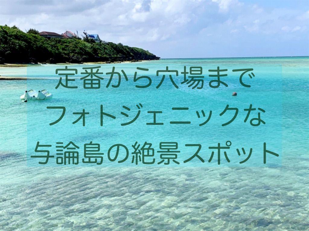 f:id:zizichan1103:20210420195827j:image