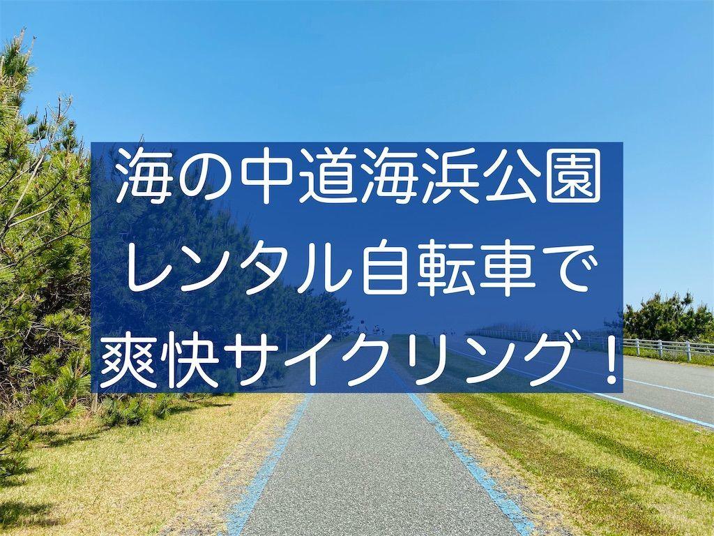 f:id:zizichan1103:20210425165746j:image