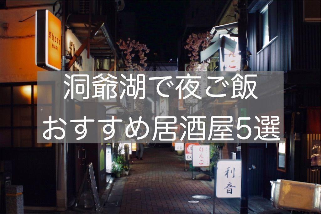 f:id:zizichan1103:20210506073352j:image