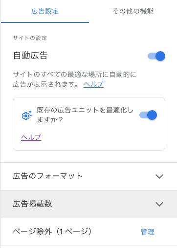 f:id:zizichan1103:20210603102422p:plain