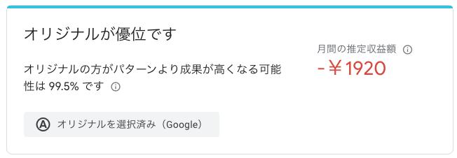f:id:zizichan1103:20210603105952p:plain