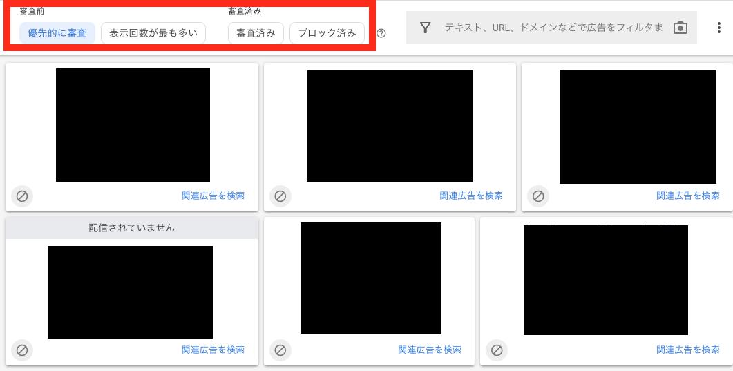 f:id:zizichan1103:20210607080430p:plain