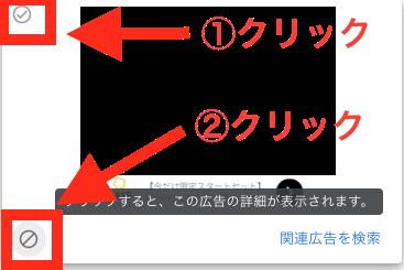 f:id:zizichan1103:20210607080540p:plain