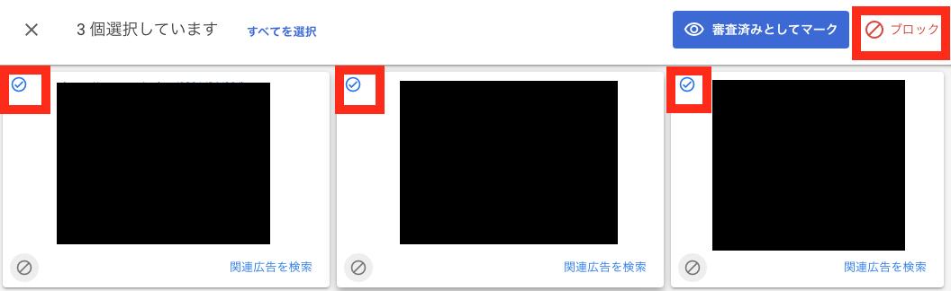 f:id:zizichan1103:20210607083646p:plain