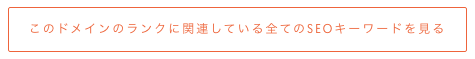 f:id:zizichan1103:20210614123520p:plain