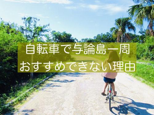 f:id:zizichan1103:20210630120337j:plain