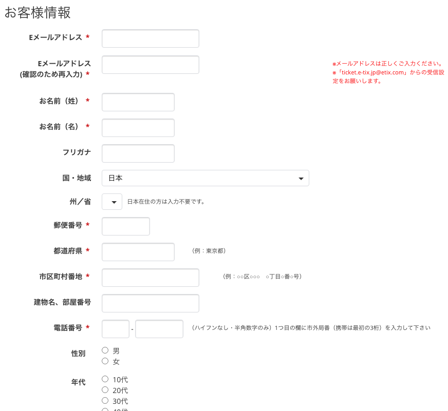 f:id:zizichan1103:20210706192556p:plain