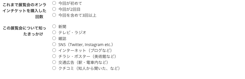 f:id:zizichan1103:20210706192601p:plain