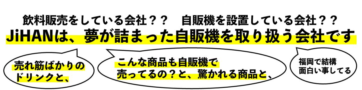 f:id:zizichan1103:20210808112220p:plain