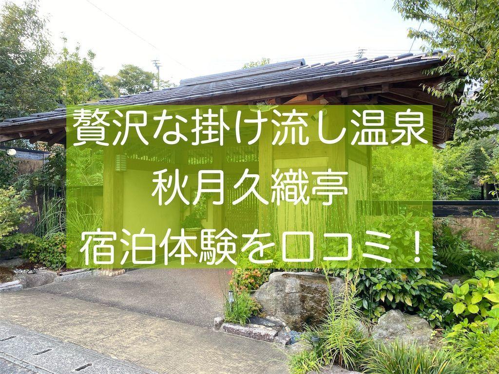 f:id:zizichan1103:20210928191823j:image