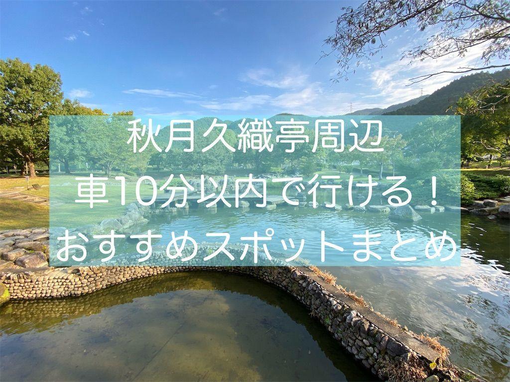 f:id:zizichan1103:20210929112959j:image